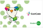 EasyCard-Student