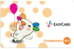 EasyCard-Concessionaire