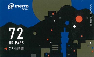 72hr Taipei Metro Pass