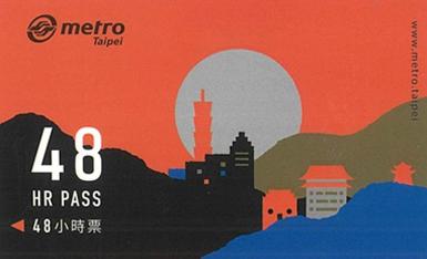 48hr Taipei Metro Pass