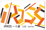 iPASS-Welfare