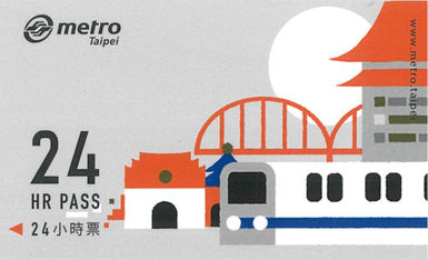 24hr Taipei Metro Pass