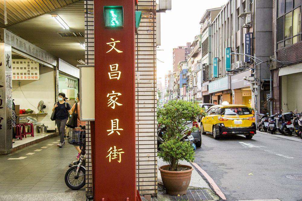 文昌家具商圈圖片10