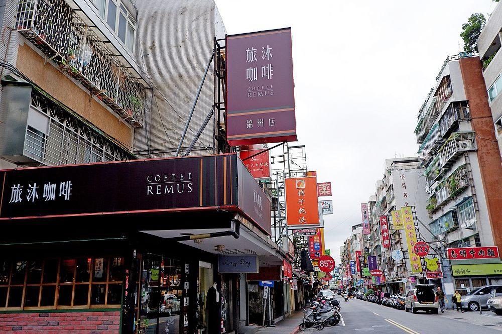 中山國中捷運站周邊圖片11
