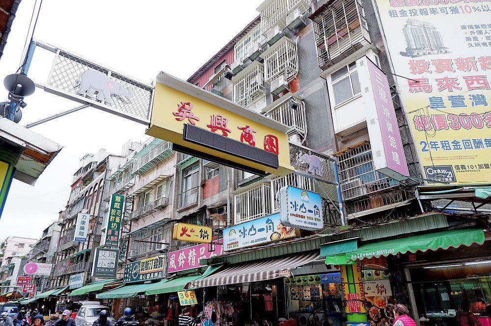 吳興街商圈圖片1