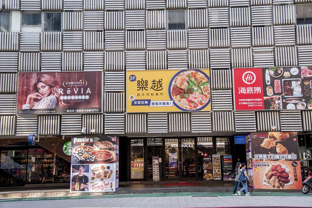 南京復興捷運站周邊圖片6