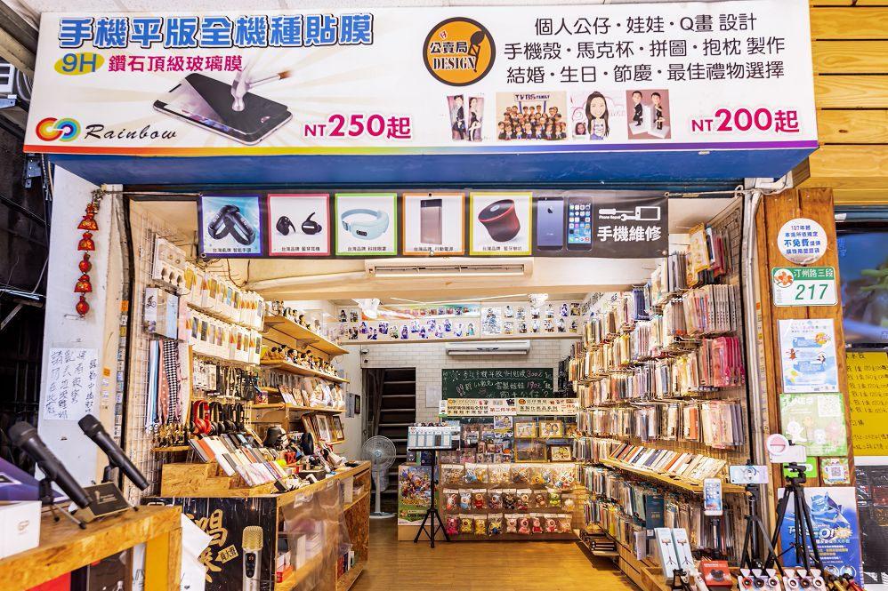臺大公館商圈圖片8