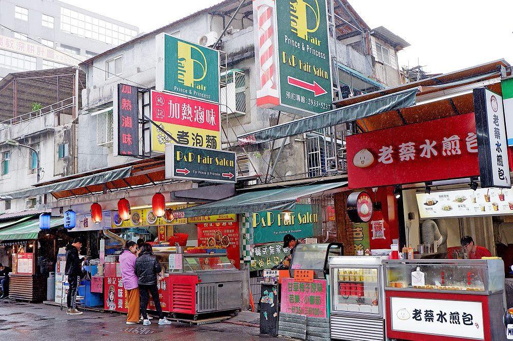 萬芳醫院捷運站周邊圖片9