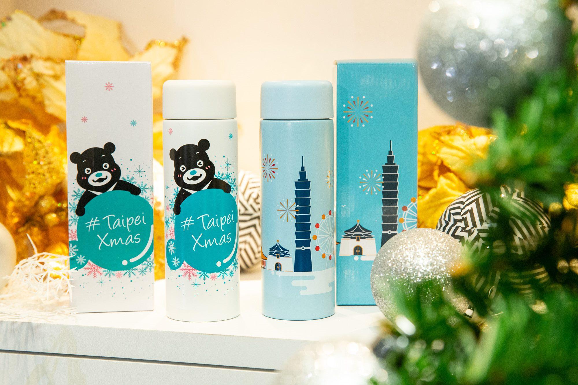 「台北城市杯」及「熊讚耶誕杯」圖