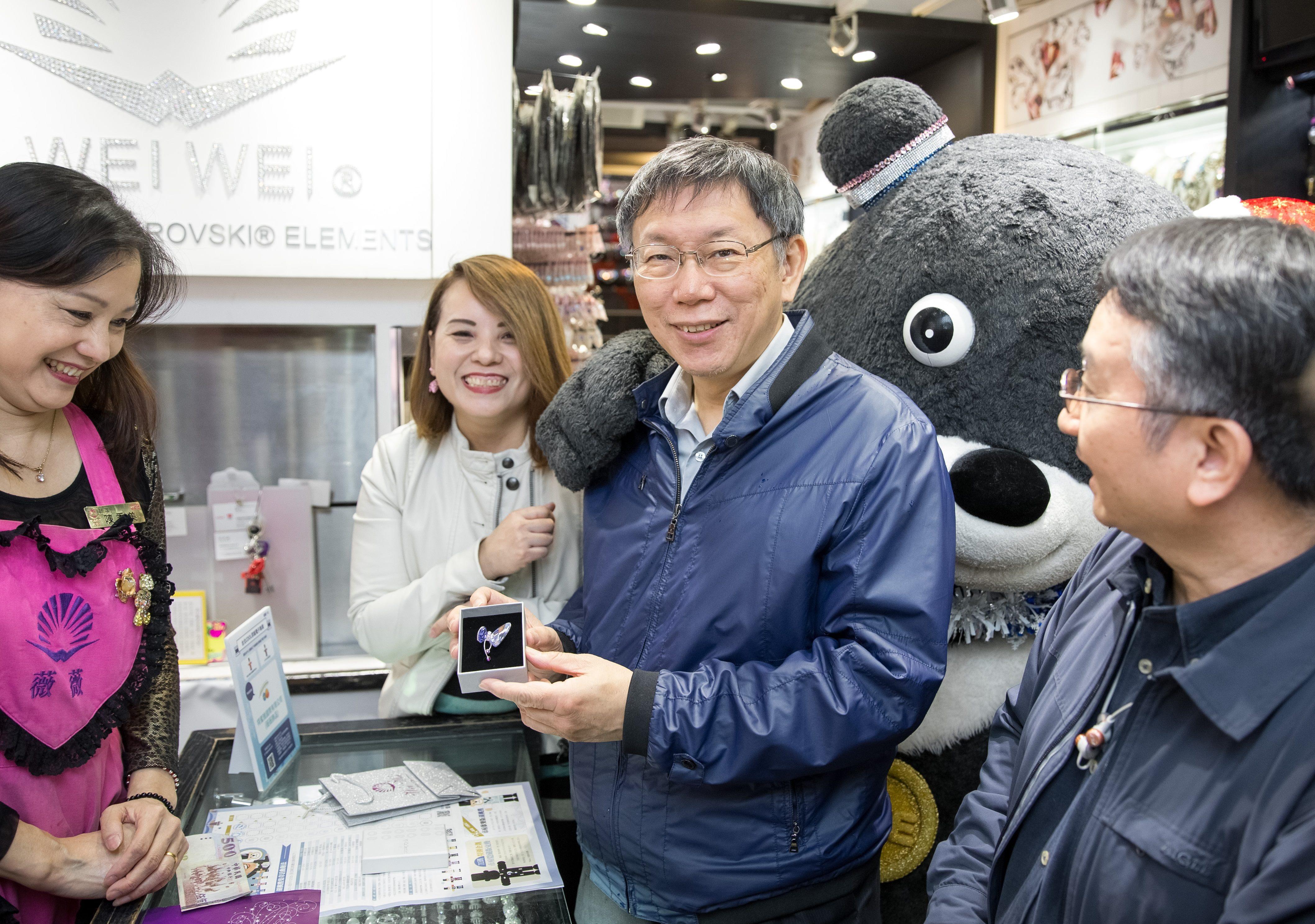 台北COOL耶誕市長於薇薇飾品購物集章