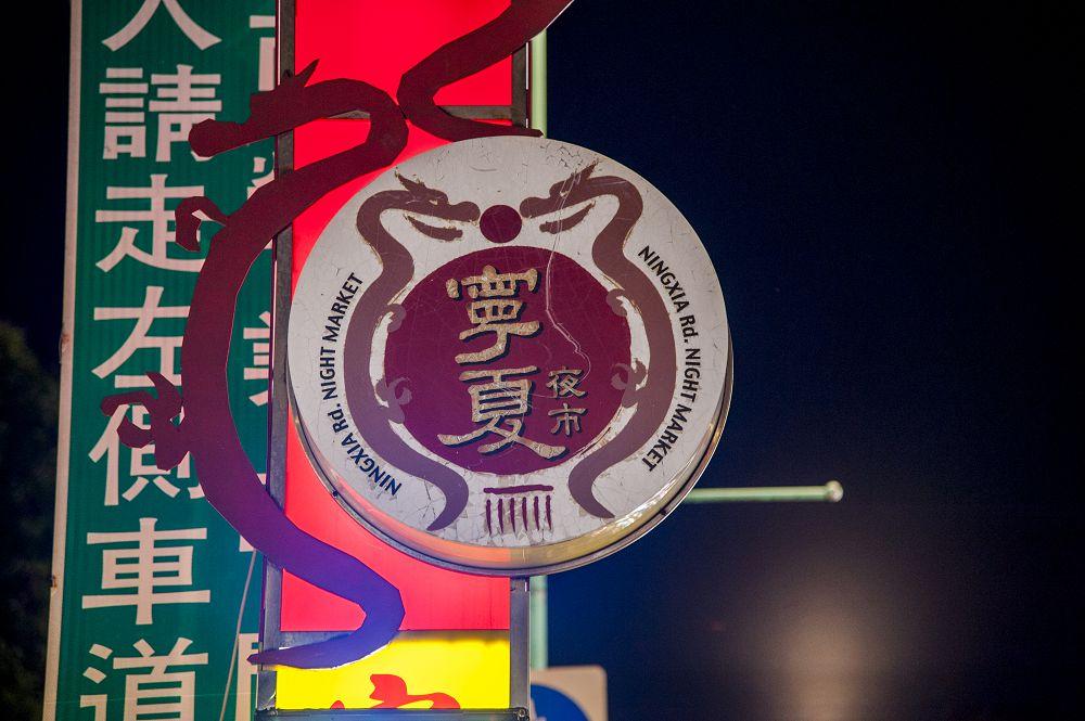 寧夏夜市商圈圖片1