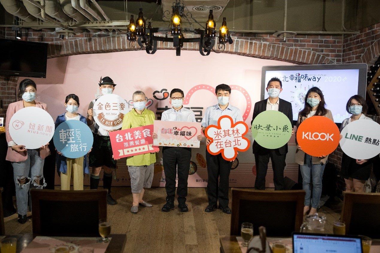 「台北美食不斷送」活動,與本市餐飲產業共度疫關