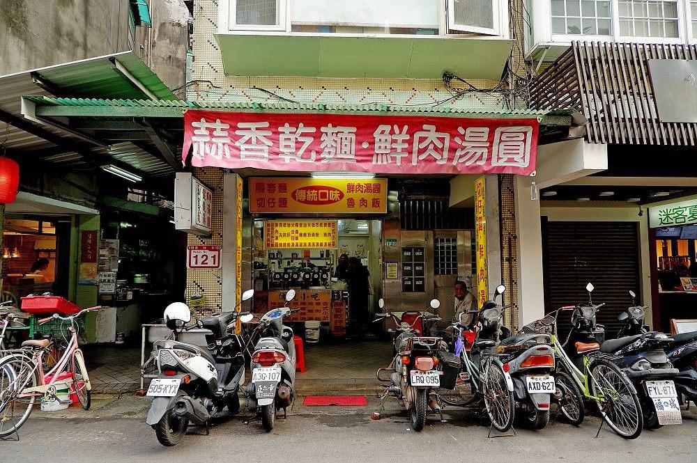 永春捷運站周邊圖片7