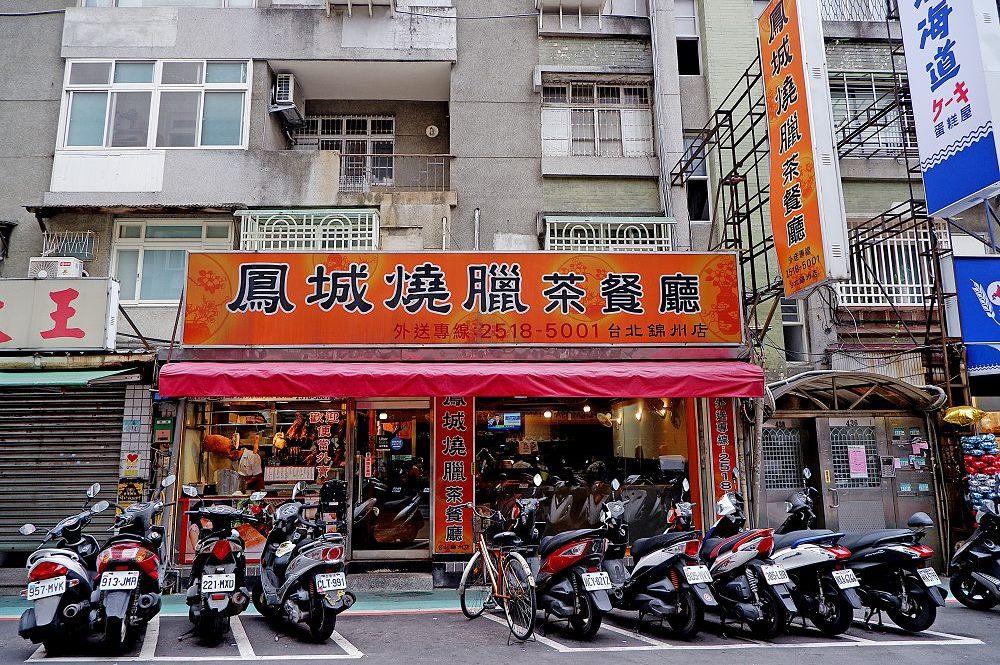 中山國中捷運站周邊圖片8