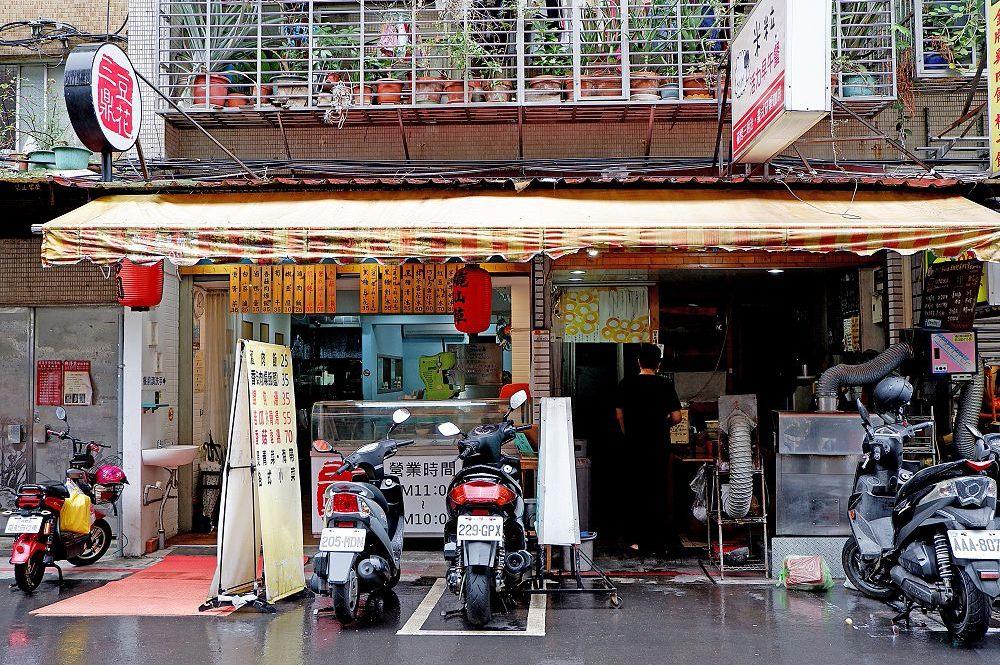 萬芳醫院捷運站周邊圖片10