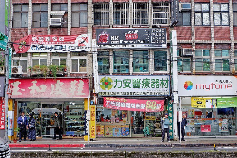 萬芳醫院捷運站周邊圖片2