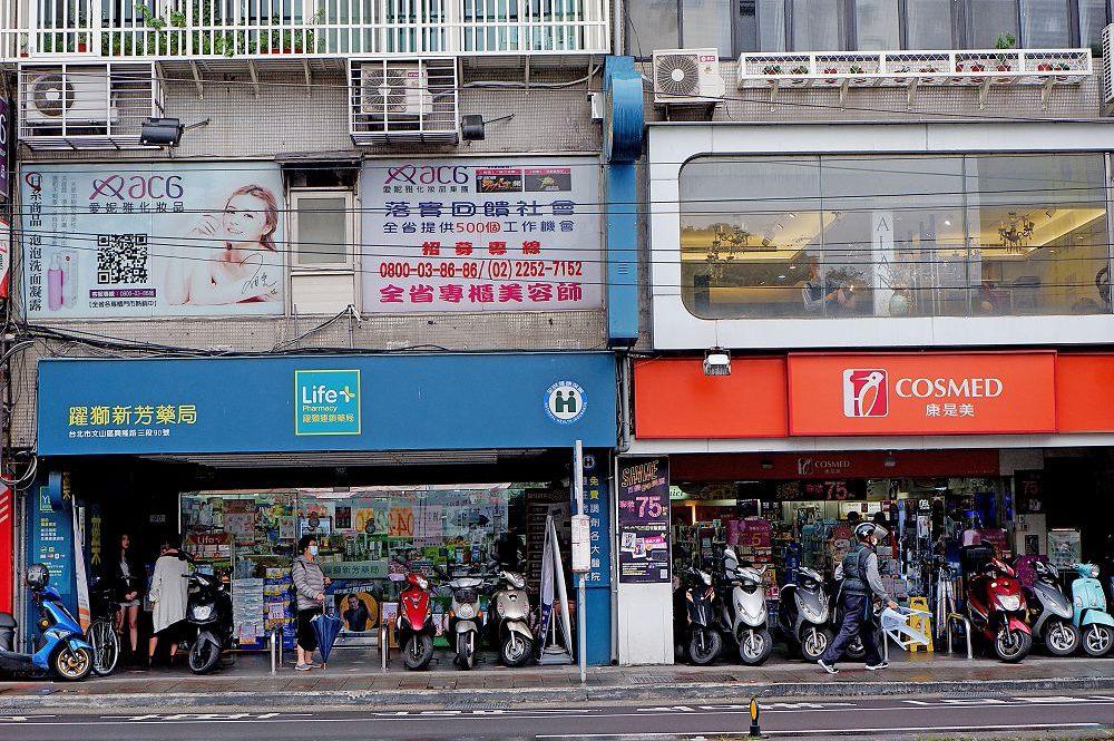 萬芳醫院捷運站周邊圖片1