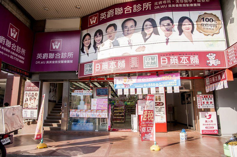南京復興捷運站周邊圖片8