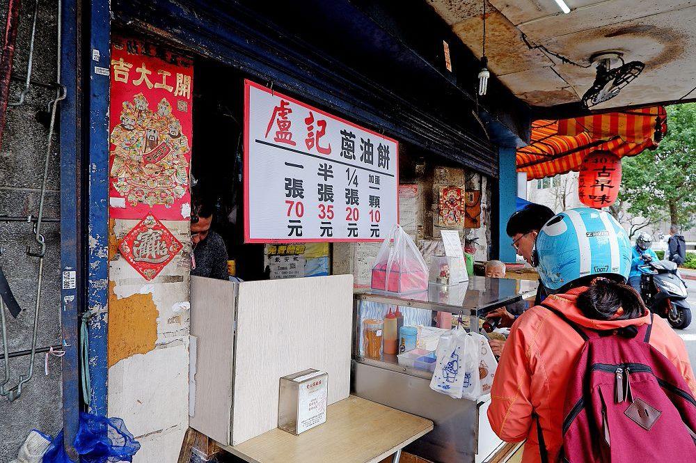 吳興街商圈圖片8