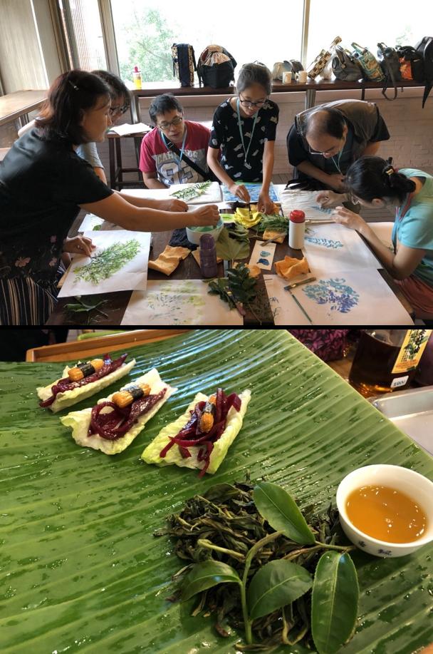茶藝文資源整合暨多元知性學程活動