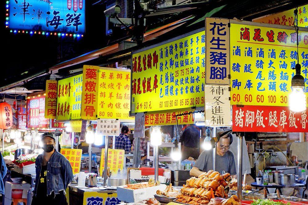 艋舺夜市商圈圖片7