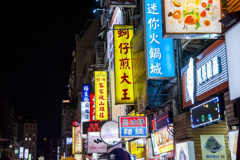 寧夏夜市商圈圖片2