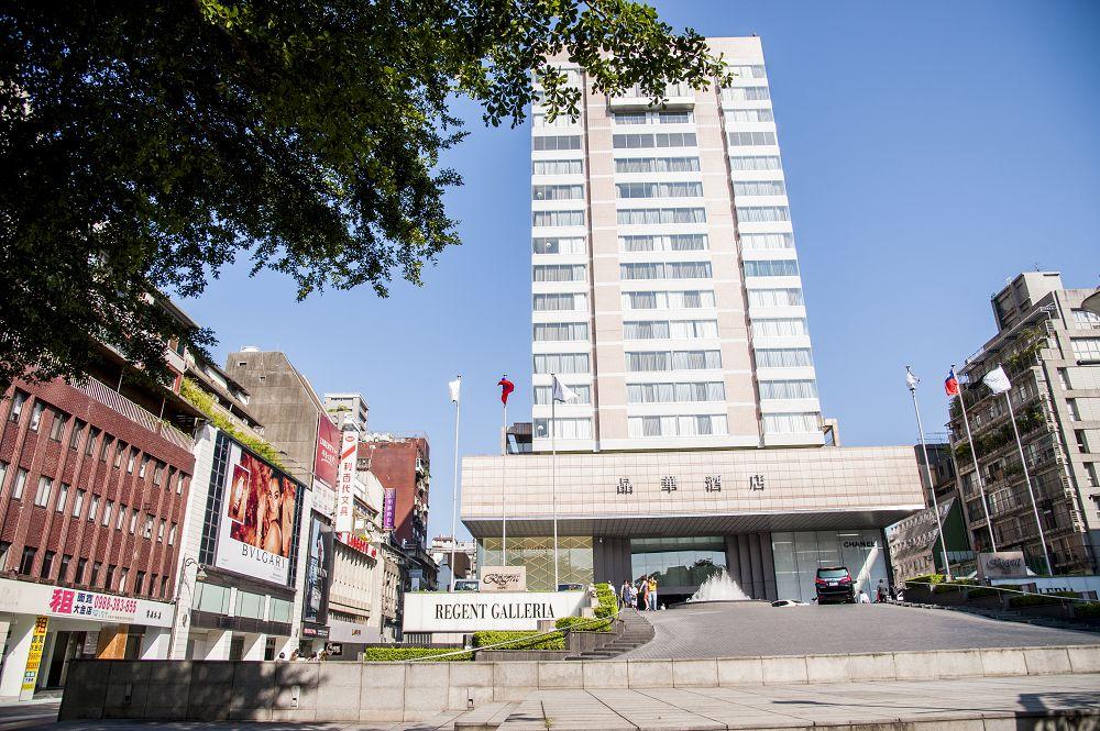 晶華酒店、欣欣百貨周邊圖片5
