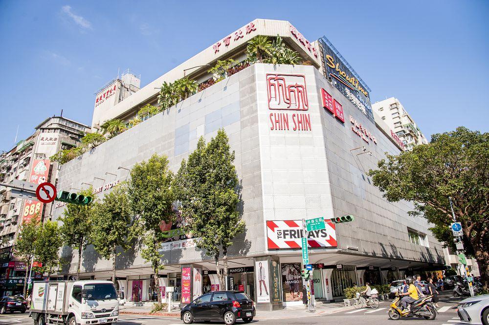 晶華酒店、欣欣百貨周邊圖片8
