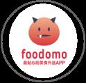 foodomo