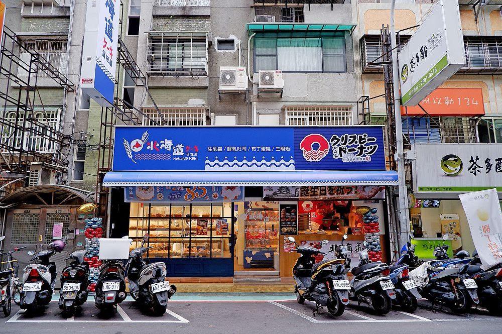 中山國中捷運站周邊圖片9