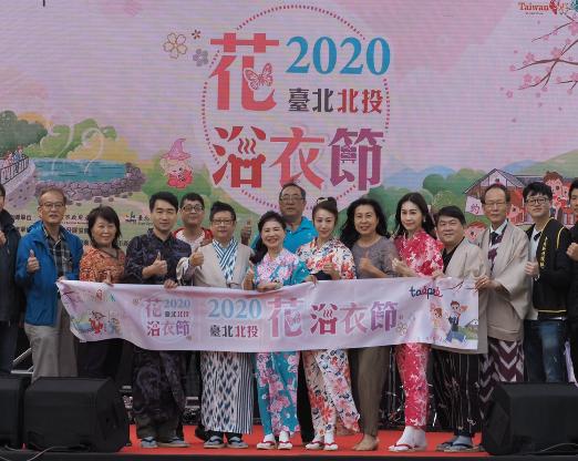 台北市溫泉發展協會示意圖