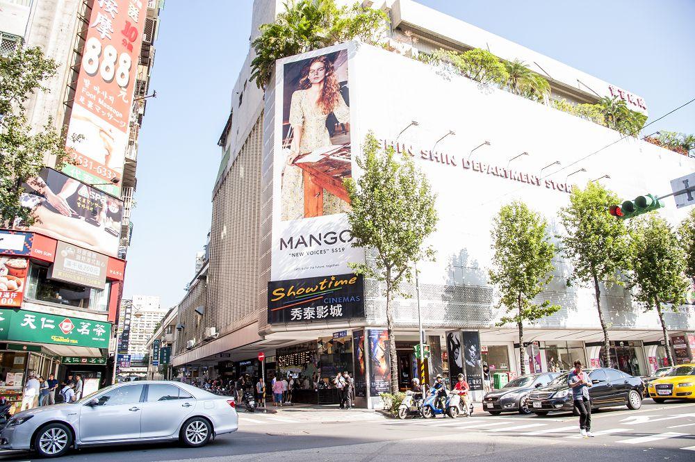 晶華酒店、欣欣百貨周邊圖片7