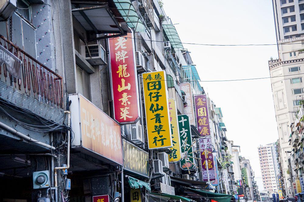 艋舺商圈圖片5