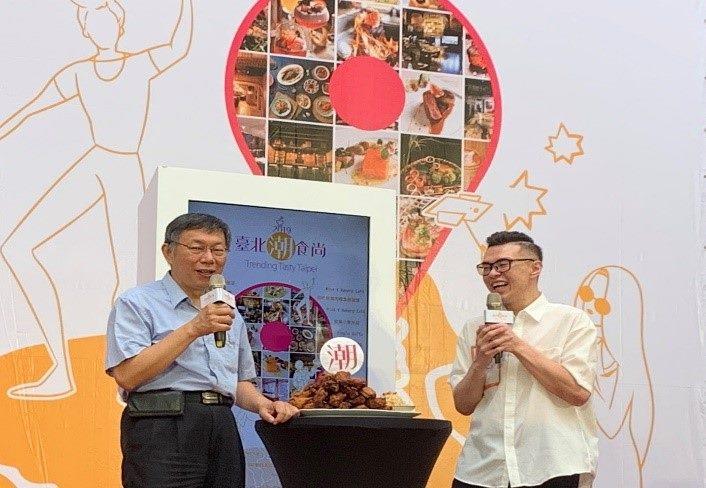 市長與Youtuber台灣大胃王丁丁一起號召世界網紅於10月份來臺北體驗3天2夜美食之旅
