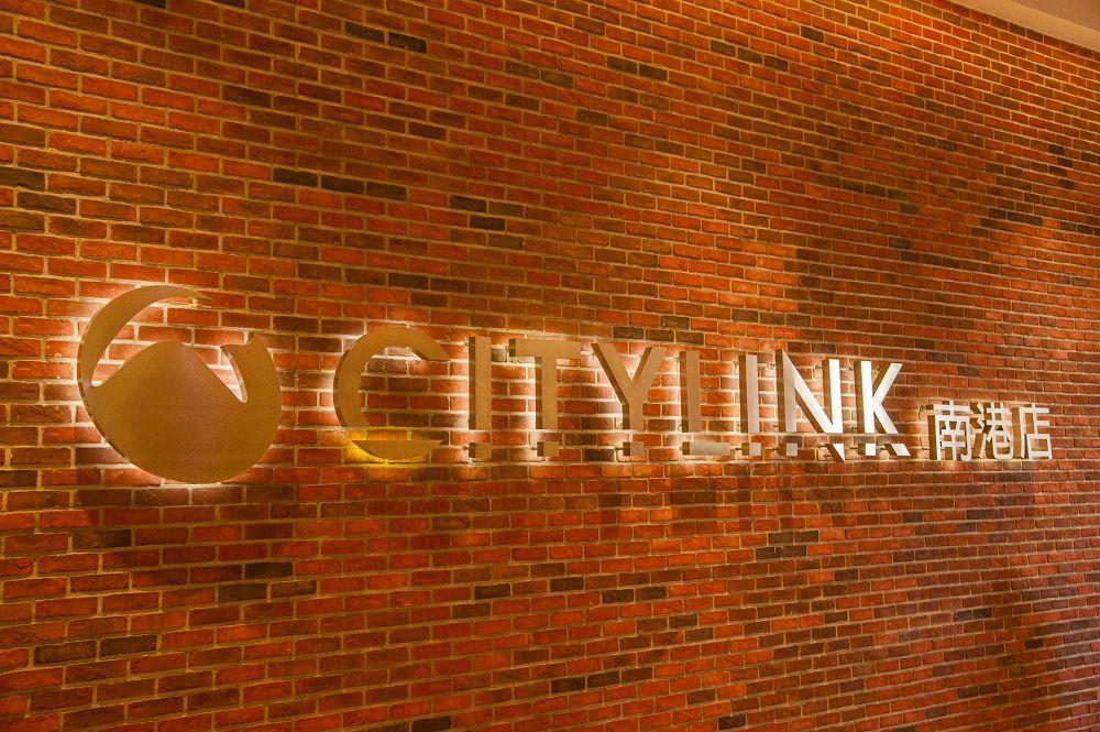 南港車站CITYLINK周邊圖片8