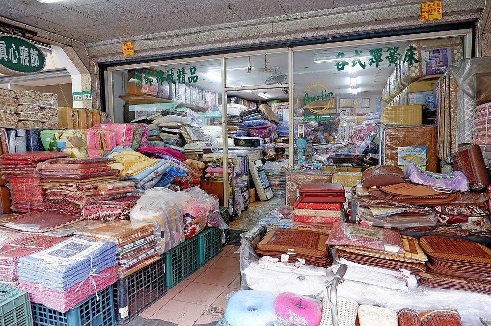 吳興街商圈圖片2