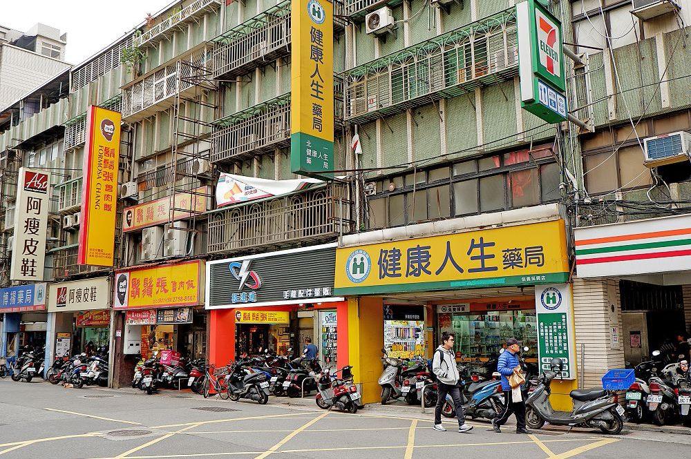 吳興街商圈圖片9