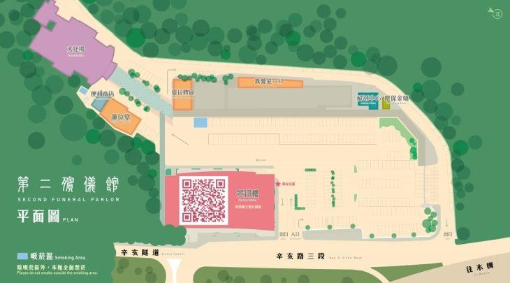 第二殯儀館內部交通路線及行車動線、火化場位置、各禮廳位置、化妝室位置(點圖可在新視窗放大)