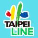 臺北市政府LINE