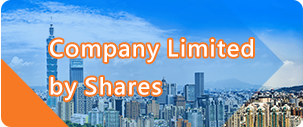 Company Registration Company Limited by Shares