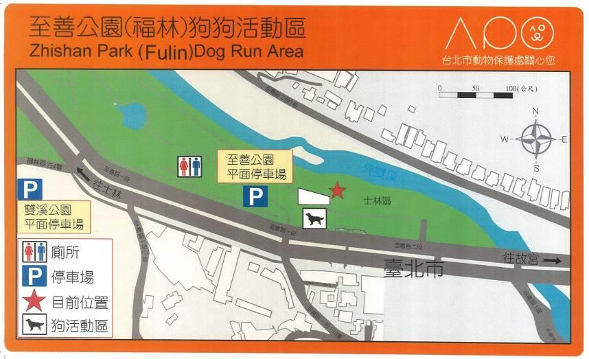至善公園(福林)狗狗活動區地圖
