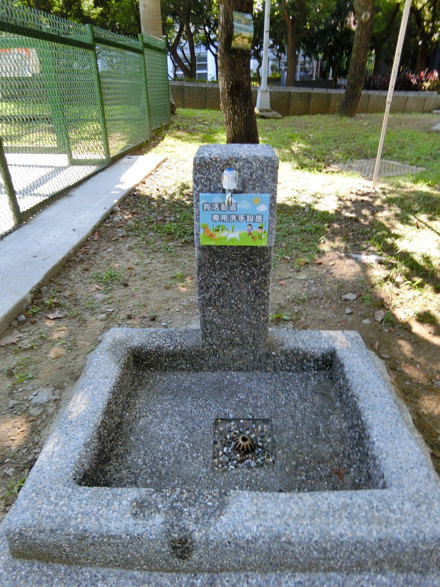 北勢湖狗活動區專用洗手設施