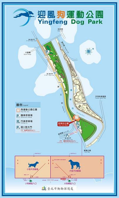 迎風狗運動公園地圖