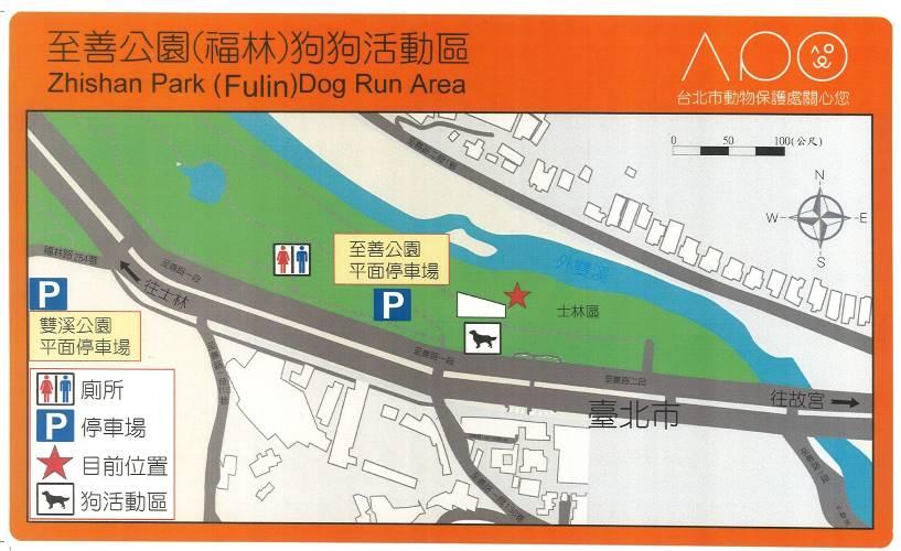 圖1 .至善公園(福林)狗狗活動區簡易地圖