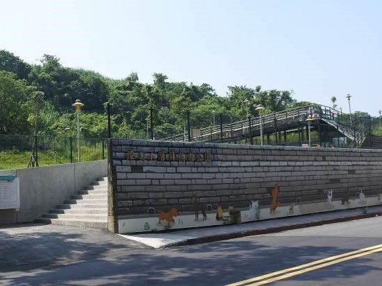 潭美毛寶貝快樂公園階梯