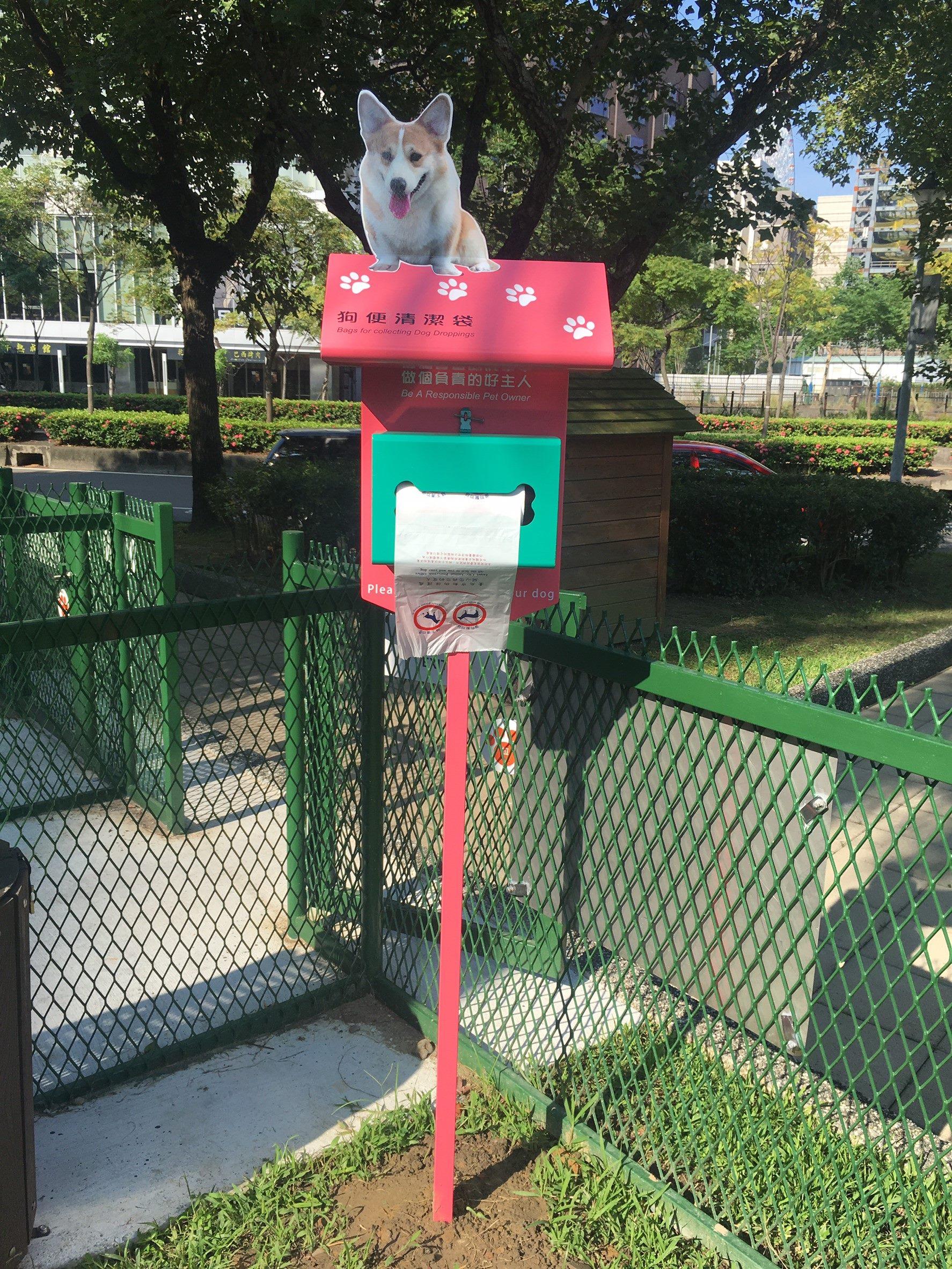 北勢湖狗活動區設有狗便清潔袋歡迎利用