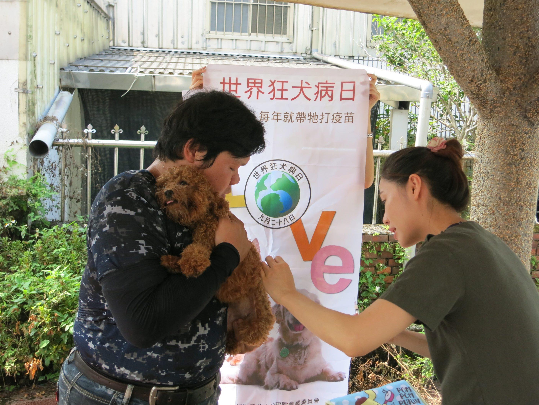 北市動保處士林區平等里狂犬病巡迴注射活動照片
