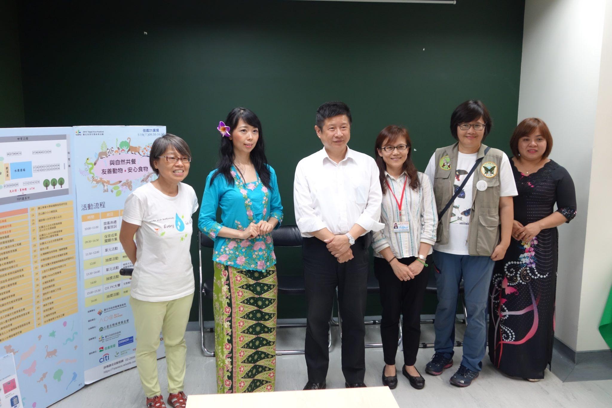 產業局局長及保育人士共同為2018臺北自然生態保育活動站台