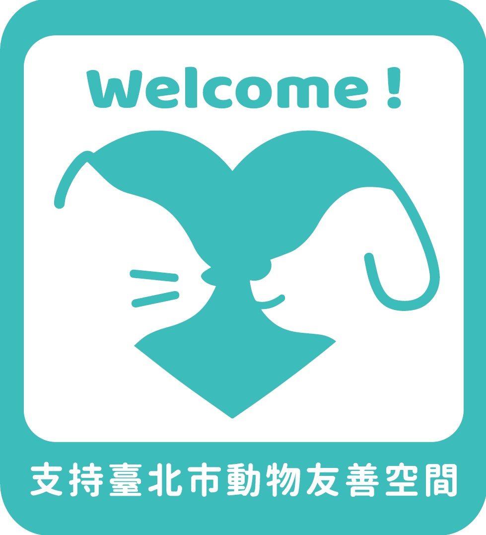 圖1_北市動保處以貓狗對視的畫面製作臺北市動物友善空間標示供市民辨識店家