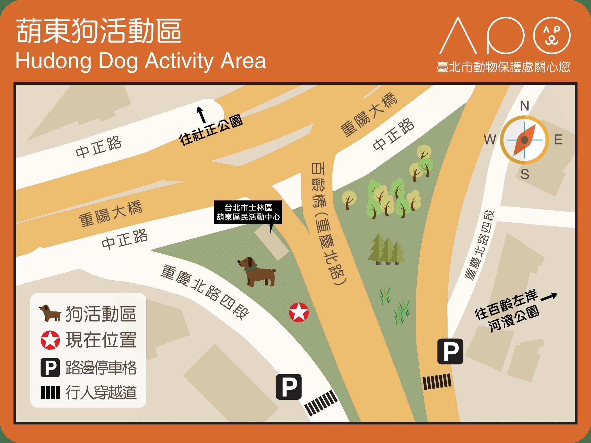 圖1. 葫東狗活動區位置圖